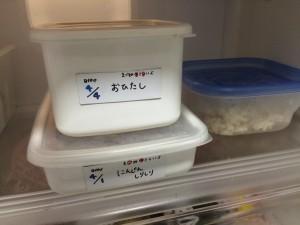 野田琺瑯の常備菜整理のコツ