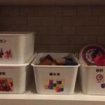 0歳1歳2歳3歳【年齢別】100均ですぐ出来るモンテッソーリの手作り教具やお仕事の環境設定。家庭で簡単におうちモンテにチャレンジ!