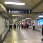 大阪パスポートセンターで赤ちゃんと申請してきました!準備書類や写真撮影、アクセスや待ち時間など気になるとこを全てレポ